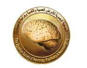 15th CNC Cairo International Neurology Conference